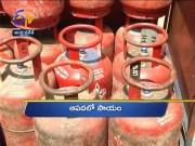 3 PM | Ghantaravam | News Headlines | 26th March 2020 | ETV Andhra Pradesh  (Video)