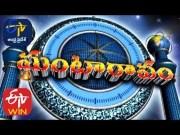 26th Mar '20 | Ghantaravam 7 PM | ETV Andhra Pradesh | ETV Win  (Video)