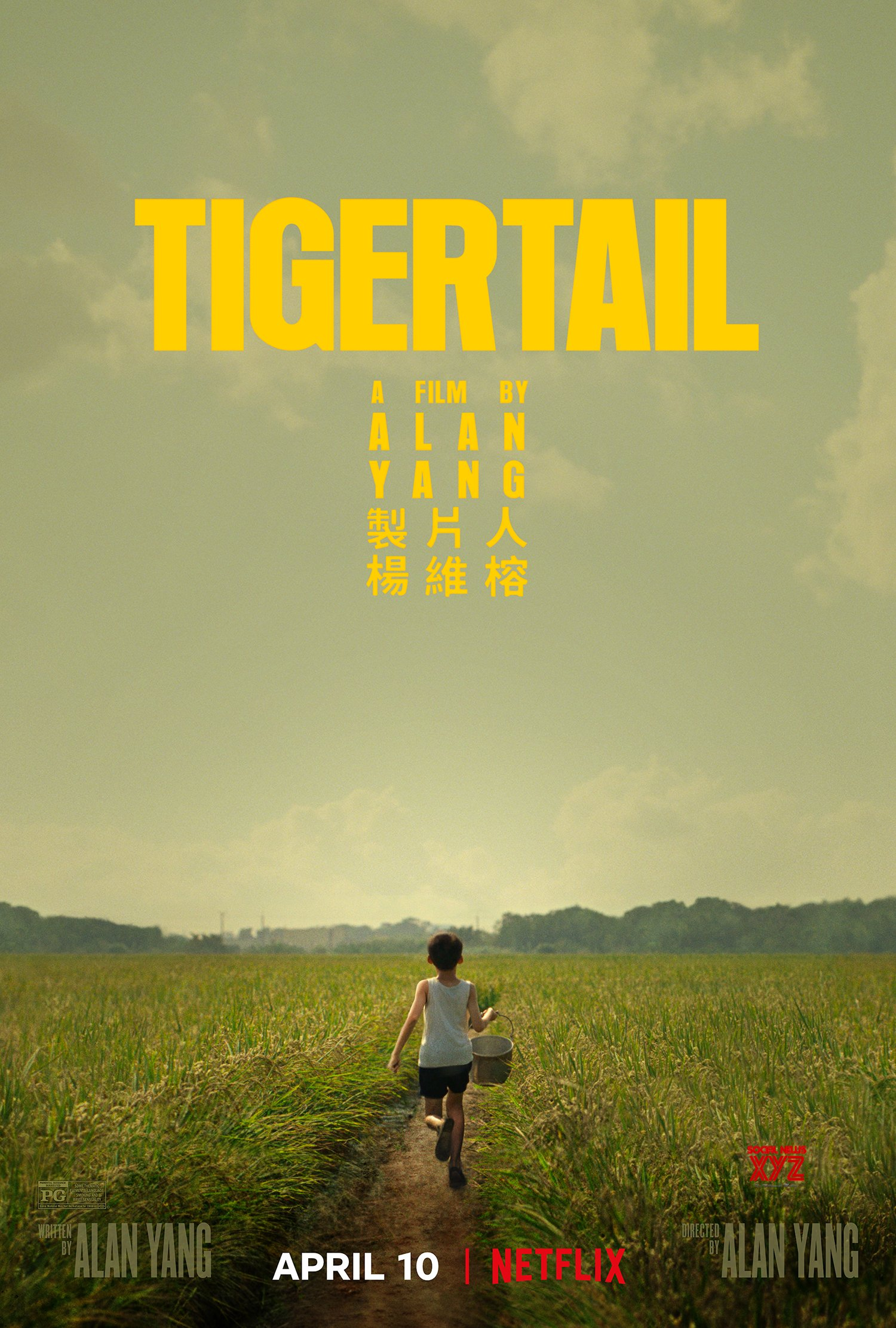 Tigertail Movie HD Poster And Stills
