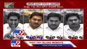 Coronavirus Outbreak : Sorry, but stay wherever you are, says CM Jagan - TV9 (Video)