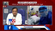 Coronavirus fear : 42 fresh positive cases and 4 deaths in last 24 hours : Lav Agarwal - TV9 (Video)