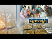 DWCRA Women in Chirala | Making Mouth Watering Sweets with Cashew Nut | Remains Model for All  (Video)