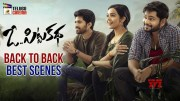 O Pitta Katha 2020 Latest Telugu Movie 4K (Video)