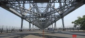 Kolkata: Kolkata's Howrah Bridge bears a deserted look during the 21-day nationwide lockdown (that entered the 12th day) imposed as a precautionary measure to contain the spread of coronavirus, in Kolkata on Apr 5, 2020. (Photo: Kuntal Chakrabarty/IANS)