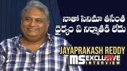 Actor Jayaprakash Reddy Exclusive Interview (Video)