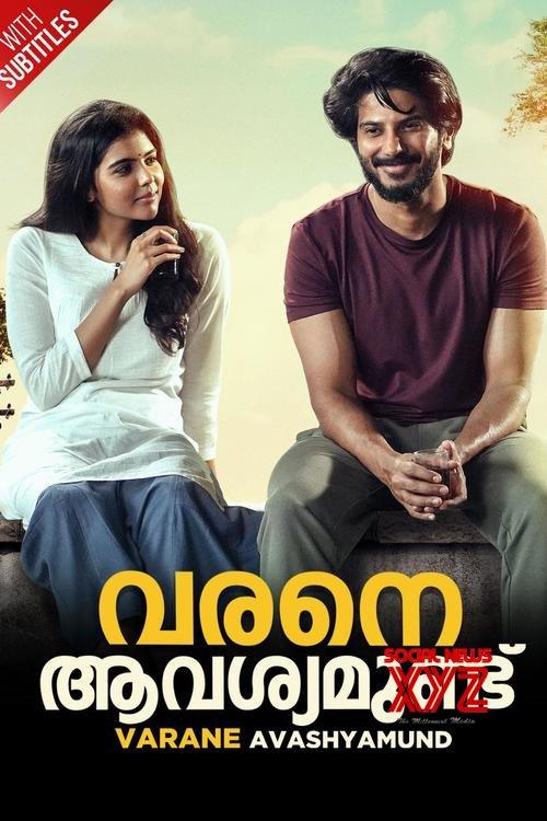Varane Avashyamund Movie Is Now Streaming On Sun Nxt And Netflix Social News Xyz