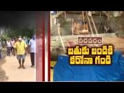 Covid 19 | Handloom Sector Reels Under Lockdown | Rajahmundry (Video)