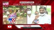 Gayathri Granites Vaddiraju Ravichandra distributes food for poor in Warangal - TV9 (Video)