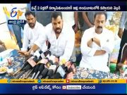 Will Complete 50,000 Houses by July 15 | Minister Anil Kumar  (Video)