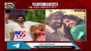 Rana Daggubati gets engaged to girlfriend Miheeka Bajaj - TV9 (Video)