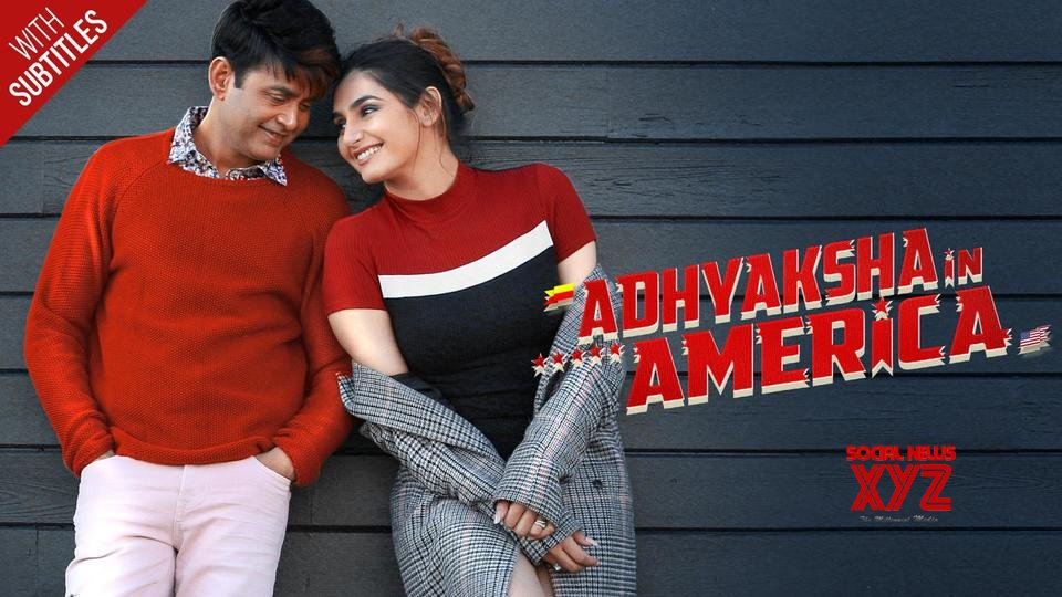 Adhyaksha In America  movie is now streaming on Sun NXT