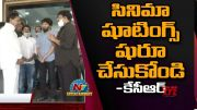 KCR Green Signal To Movie Shootings And Post Production Works (Video)