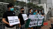 China proposes new security law in Hong Kong (Video)