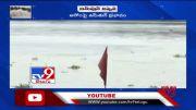 'AMPHAN' effect : Rising water level of rivers worries Assam - TV9 (Video)