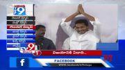Top 9 News : Today's Top News Stories - TV9 (Video)
