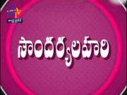 Soundaryalahari | Sakhi | 23rd  May 2020 | ETV Andhra Pradesh  (Video)