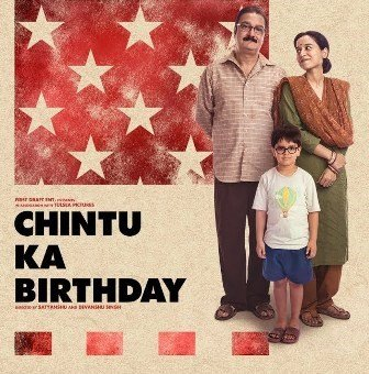 Check Out The Hilarious And Quirky Trailer Of Chintu Ka Birthday Social News Xyz