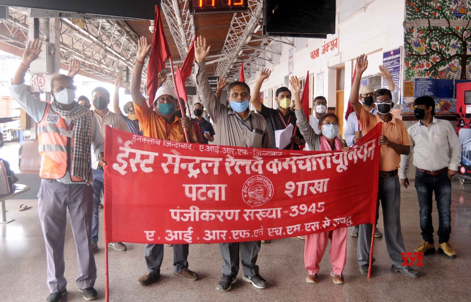 Patna: East Central Railway Employees Union protests over various ...