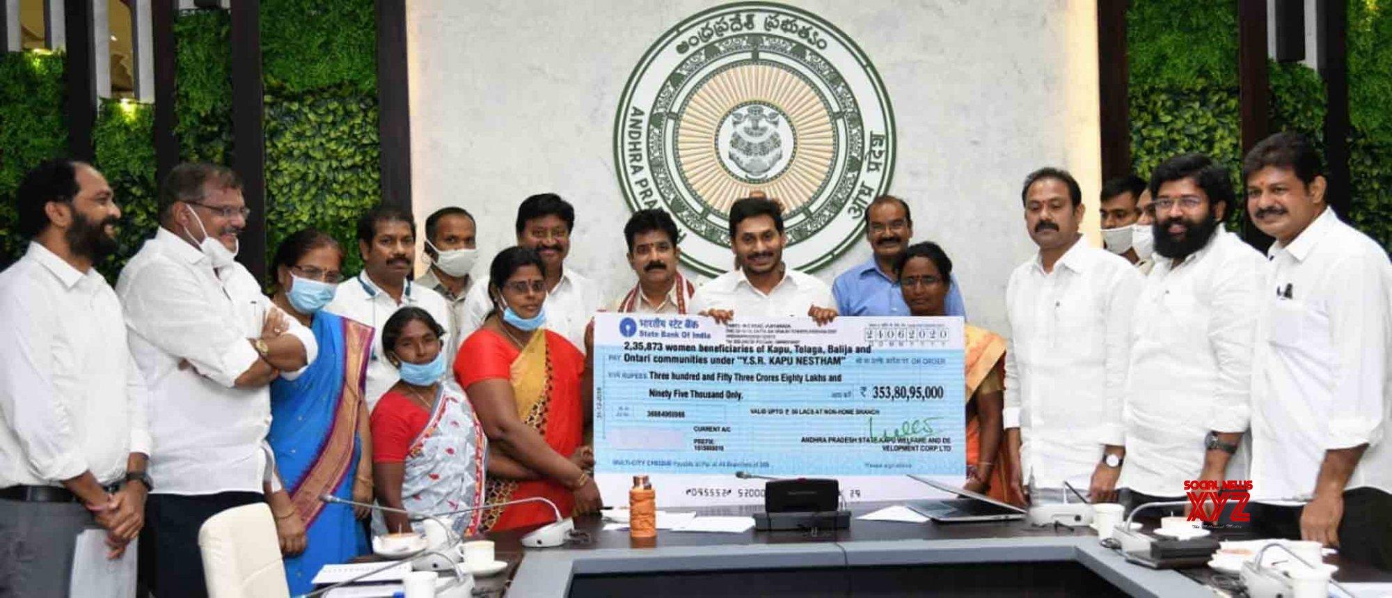 Tadepalli: Andhra CM launches 'YSR Kapu Nestham' scheme for the ...
