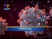 7 PM   Ghantaravam   News Headlines   29th June 2020   ETV Andhra Pradesh  (Video)