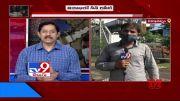 CM Jagan review on Visakha Gas leak - TV9 (Video)
