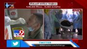Coronavirus Outbreak : India death toll nears 17,000 - TV9 (Video)