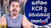 BJP MLA Raja Singh Fires On CM KCR (Video)