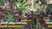 Man died due to electric shock in Chittoor district - TV9 (Video)
