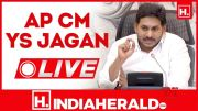 VCR Multiplex: Disbursing Of Second Phase Financial Assistance To MSMEs By CM Jagan Live (Video)