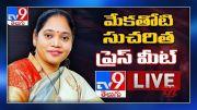Mekathoti Sucharita Press Meet LIVE - TV9 (Video)