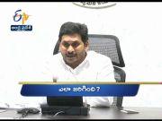 9 AM | Ghantaravam | News Headlines | 30th June 2020 | ETV Andhra Pradesh  (Video)