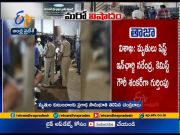 Chandrababu Expresses Condolence to Victim's Families | Over Parawada Gas Leak | in Vizag  (Video)