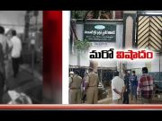 2 Dead, 4 Injured as Gas Leaks at Pharma Plant | Management Should Take Responsibility | MLA Adeep  (Video)