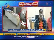 Deputy Manager Suspended & Arrested | Over Attack on Woman Employee | in Nellore  (Video)