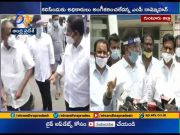 Officials Denied Permission for TDP Leaders to Meet Atchannaidu   at GGH  (Video)