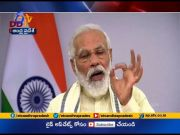 COVID-19 | Free Ration Scheme for Poor Extended Till November | PM Modi  (Video)