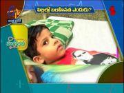 Weakness in Children | Health Tip | Sukhibhava | 30th June 2020 | ETV AP  (Video)