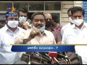 4 PM | Ghantaravam | News Headlines | 30th June 2020 | ETV Andhra Pradesh  (Video)