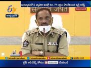 Police Chase Two Robbery Cases | One Arrested | in Vijayawada  (Video)