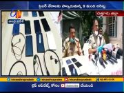 Cybercrime Racket Busted, 9 Held   in Madanapalle    Chittoor Dist  (Video)