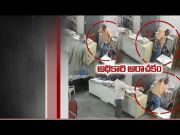 Assault on Specially Abled Woman   NCW Seeks Action Taken Report From DGP Gowtham Sawang  (Video)