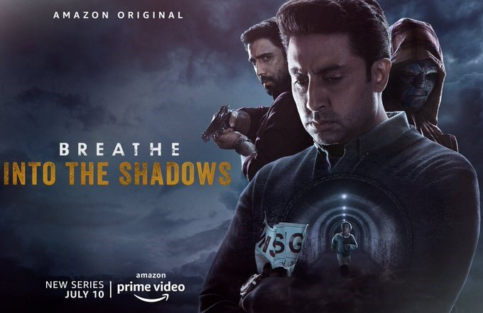 Gripping And Intense Trailer Of Breathe Into The Shadows Is Out