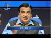 4 PM | Ghantaravam | News Headlines | 1st July 2020 | ETV Andhra Pradesh  (Video)