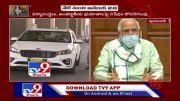 Coronavirus : India begins Unlock 2.0 today - TV9 (Video)