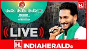 VCR Multiplex: Inauguration of 108 and 104 Vehicles By CM Of Shri Y.S Jagan Mohan Reddy (Video) - 3