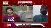 Rana Daggubati : ''Krishna and His Leela'' to stream on Aha from July 4 - TV9 (Video)