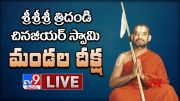Sri Tridandi Chinna Jeeyar Swamy LIVE (Video)