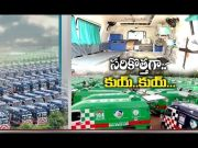 CM Jagan to Flag Off '108, 104' Vehicles Today  (Video)