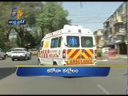 10 AM   Ghantaravam   News Headlines   1st July 2020   ETV Andhra Pradesh  (Video)
