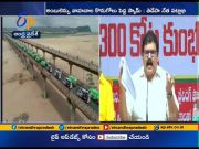 TDP's Pattabhi Alleges Mega Scam in Purchase & Maintenance   of New 1,088 Ambulances  (Video)